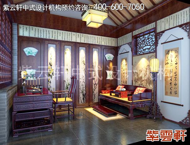 河北涿州中式古典别墅装修案例赏析  翰墨书香集雅韵